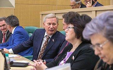 405-е заседание Совета Федерации