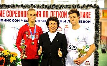 ВВолгограде состоялись юбилейные XV соревнования напризы олимпийской чемпионки Т. Лебедевой