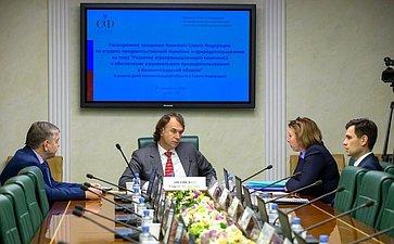 Встреча С. Лисовского спредставителями органов власти Калининградской области