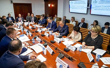 Совещание Комитета СФ поаграрно-продовольственной политике иприродопользованию натему «Оходе реализации инвестиционных проектов построительству судов рыбопромыслового флота»