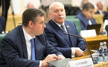 Л. Слуцкий иД. Мезенцев