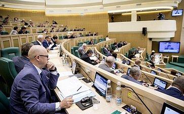 Общий план, 358 заседание Совета Федерации