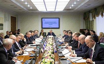 Ю. Неелов провел заседание Комитета СФ поэкономической политике
