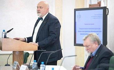 Парламентские слушания натему «Совершенствование механизмов защиты прав граждан ироль адвокатуры вформировании основ правовой системы современной России»