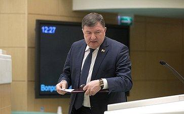 И. Лиханов