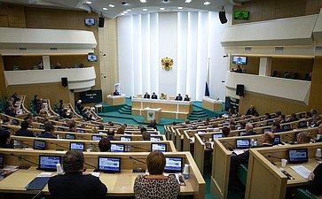 466-е заседание Совета Федерации. Зал заседаний