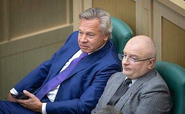 Алексей Пушков иАндрей Клишас