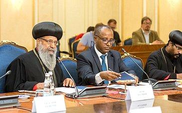 Встреча Н. Федорова сГлавой Эфиопской Церкви Патриархом А. Матфием