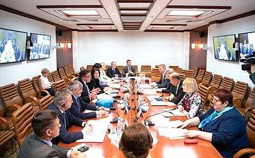 Видеоконференция между группой посотрудничеству СФ сНациональным советом Словацкой Республики игруппой дружбы сРоссией Национального совета Словацкой Республики
