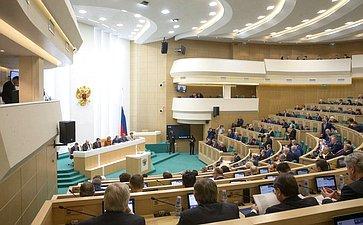 423-е заседание Совета Федерации
