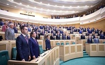 Сенаторы слушают гимн России перед началом 461-я заседание Совета Федерации