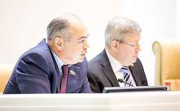 359-е заседание Совета Федерации