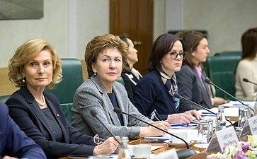 Заседание рабочей группы поподготовке Форума «Здоровье женщин– благополучие нации»