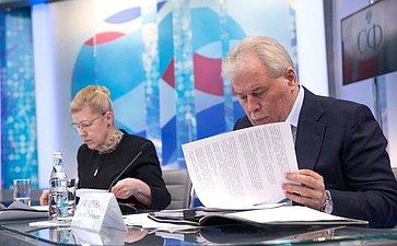 ВСФ прошли парламентские слушания натему «Уголовно-процессуальное законодательство Российской Федерации: состояние иперспективы»