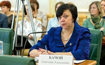 Парламентские слушания, посвященные совершенствованию законодательства всфере защиты детей отпосягательств наполовую неприкосновенность