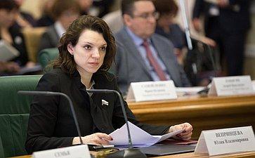 Парламентские слушания Комитета Совета Федерации поконституционному законодательству игосударственному строительству