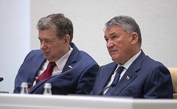 Заместители Председателя Совета Федерации Евгений Бушмин иЮрий Воробьев, 2018