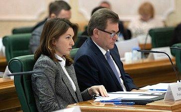 Заседание Оргкомитета III Форума социальных инноваций субъектов Российской Федерации