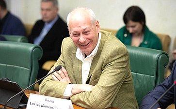 Алексей Волин