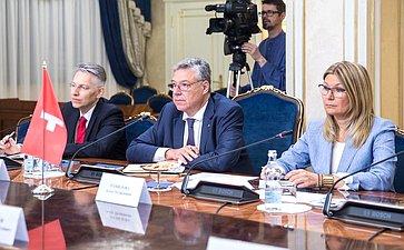 Встреча группы посотрудничеству Совета Федерации сСоветом Кантонов Федерального Собрания Швейцарской конфедерации
