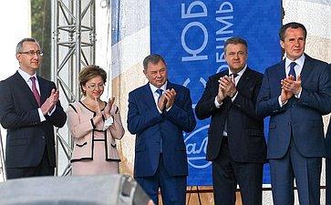 Анатолий Артамонов иАлександр Савин приняли участие впраздничных мероприятиях, посвященных 650-летию основания города Калуги