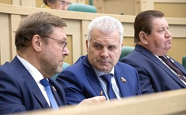 Константин Косачев иСергей Мартынов