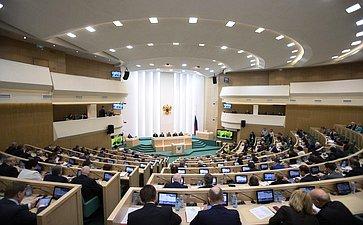 413-е заседание Совета Федерации