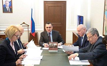 Совещание поподготовке ипроведению II Всероссийского водного конгресса