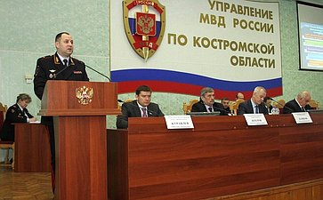 Н. Журавлев выступил назаседании Костромской областной Думы ипринял участие вколлегии областного Управления МВД