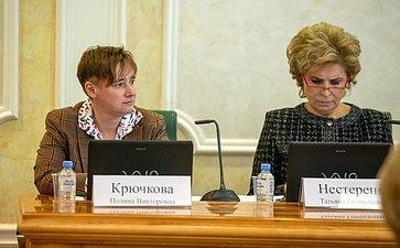 Полина Крючкова иТатьяна Нестеренко