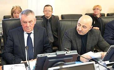 В. Бекетов иА. Вайнберг
