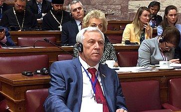 25-я юбилейная Генеральная Ассамблея Межпарламентской ассамблеи православия