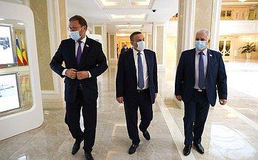 Константин Косачев, Александр Евстифеев иСергей Мартынов
