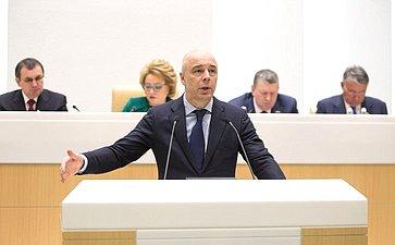 Министр финансов РФ А. Силуанов