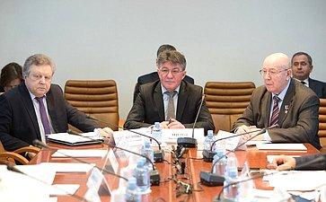 Совещание натему «Правовое регулирование деятельности негосударственной сферы безопасности»