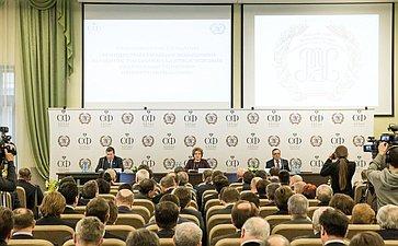 Парламентские слушания вРЭУ им. Плеханова натему: «Реиндустриализация экономики регионов России как базовое условие реализации политики импортозамещения»