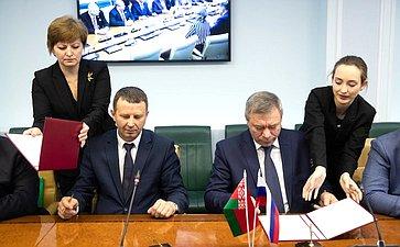Подписание соглашений между муниципальными образованиями регионов России иБеларуси