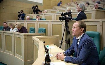 Взале заседаний на404-м заседании Совета Федерации