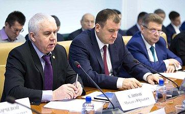 «Круглый стол» натему «Состояние лесозаготовительной промышленности России»