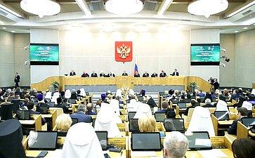 VII Рождественские парламентские встречи