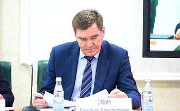 Заседание Совета поместному самоуправлению при СФ