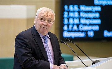 На389-м заседании Совета Федерации