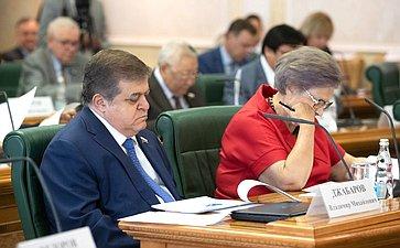Владимир Джабаров иСветлана Горячева