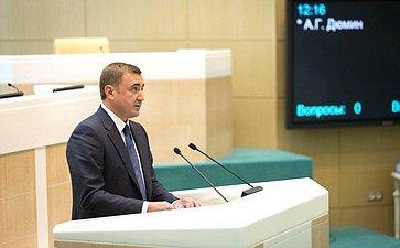 Губернатор Тульской области А. Дюмин вСовете Федерации. Сентябрь 2017