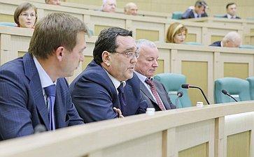 Триста тридцать девятое заседание Совета Федерации