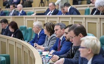 Сенаторы на399-м заседании СФ