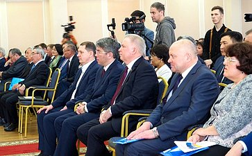 Вячеслав Наговицын принял участие вторжестве вчесть 25-летия Конституции Бурятии