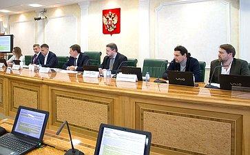 Заседание Экспертно-консультативного совета иЭкспертной группы при Комитете СФ побюджету ифинансовым рынкам