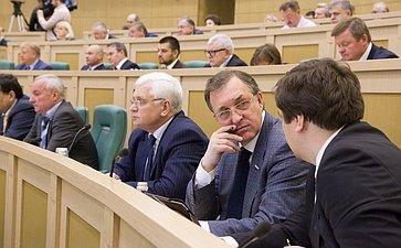 350-е заседание Совета Федерации