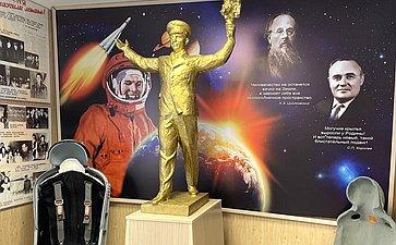 Татьяна Кусайко накануне Дня космонавтики посетила музей имени Ю.А. Гагарина впосёлке Корзуново